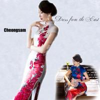Silk Chinese cheongsam dress 2017 new year winter atutumn wo...