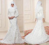 2017 Белый мусульманская Свадебные платья высоким вырезом с длинными рукавами Свадебные платья с бисером аппликация Русалка Стиль выполненный на заказ свадебные платья