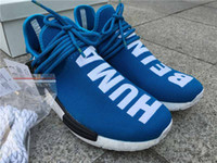 Human Race NMD BB0618 Truth Boost laces Can Reflect light Bl...