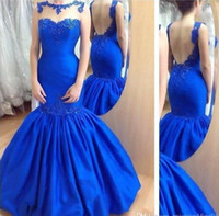 Royal Blue Sheer pescoço sem mangas sexy backless sirene vestidos de noite Lace Appliqued Prom vestidos longos Sweep Train Pageant partido vestidos