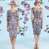 Ronald Joyce Lace Mother' s Dresses Beade Applique Mothe...
