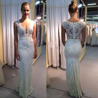 2017 Reception Sheath Deep V- neck Wedding Dresses Lace Sexy ...