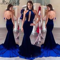 Темно-синий Vestios De Fiesta Выпускные платья высокого шеи Кихол шеи Backless Sexy элегантные вечерние платья партии с скользящим шлейфом