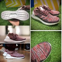 2017 Kith Ultra Boost Mid Ultra Boost Multicolor Sneakers Ru...