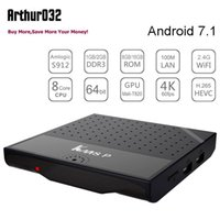 Android 7.1 Amlogic S912 Caixa de TV KM8 P Octa Core H.265 4K 2GB / 16GB 2.4G WiFi 1080P IPTV MECOOL KM8P Smart Media Player