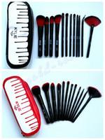 HOT Kylie Makeup Brush Foundation Powder Blush 12 pieces Mak...