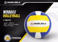 2016 Winmax New Arrival Classcial PU Volley Ball bola de vol...