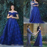 Royal Blue Off Плечи Кружевные платья выпускного вечера Backless из бисера Элегантные линии Vestidos De Fiesta Вечерние платья Приемные