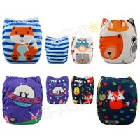 4 pieces lot Position Printed boy Reusable Waterproof Pocket...