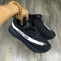 Sply 350 Season 3 Kanye west 350 BOOST v2 New With ORIGINAL ...