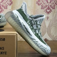 2017 Adidas Originals Yeezy 350 Boost V2 Cheap Running Shoes...