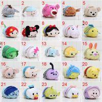 5pcs 7- 9cm TSUM TSUM toy Animal plush Doll Baby toys Cindera...
