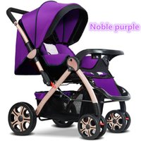 High landscape baby stroller can sit and lie two ultra porta...
