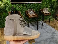 Kanye West Original Real Boost 750 Light Brown chocolate Spo...