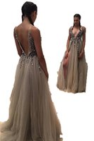 2017 Sexy Deep V- neck Front Split Open Back Tulle Prom Dress...