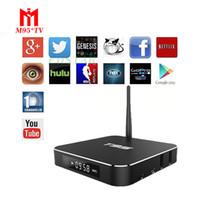 T95 4K S905X Andorid 6. 0 TV Box 1GB 8GB Mini PC Google Youtu...