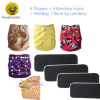 Wholesale - 4 Diapers + 4 Inserts Baby Diapers Baby Cloth Diap...