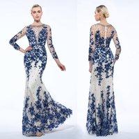 New Design Illusion Bodice Prom Dresses Sheath Jewel Zipper ...