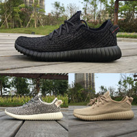 2017 Top Quality Kanye West Boost 350 Running Shoes Moonrock...