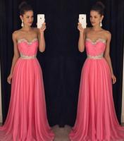 2017 год Элегантные вечерние платья без бретелек розовый шифон рукавов панели выпускные платья из бисера Sweep Поезд назад Zipper сшитое партии платья
