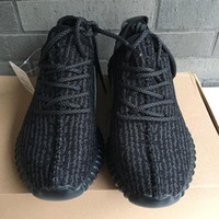 [with Box] Wholesale 2017 Y 350 Boost Pirate Black Moonrock ...