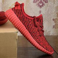 Wholesale 2017 Adidas Originals Yeezy 350 Boost Running Shoe...