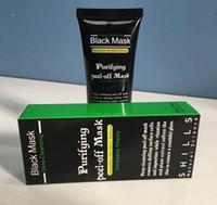 Hot Arrival Free Shipping Black Mask Anti- Aging 50ml SHILLS ...