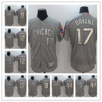 cheap Mens Flex Cool Base Chicago Cubs 17 Kris Bryant 9 Javi...