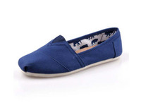 New foreign hot money thoms shoes and the wind light and com...