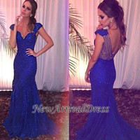 Royal Blue Mermaid шнурка платьев вечера V шеи втулки крышки Sequined платья выпускного вечера Sexy Low Назад Sparkly Long Тюль Sweep Поезд Pageant Gowns
