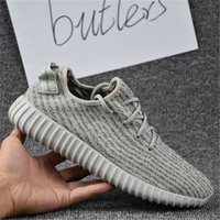 (with box) 2017 Adidas Original 2016 Kanye West Yeezy Boost ...