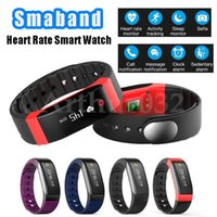 SMA BAND Bluetooth 4.0 Smart Wristband Monitor de freqüência cardíaca Fitness impermeável Bracelet Watch SmartBand para iOS Android Phone VS Mi Band 2