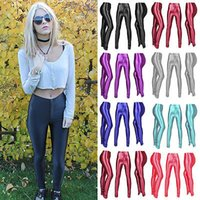 Women' s High Waist Stretch Skinny Shiny Spandex Legging...