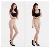 Step Foot Seamless Women Pantyhose Socks Sexy Stockings Pant...
