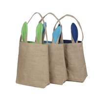 50pcs Easter Decoration Supplies Easter Gift Bag Jute and co...