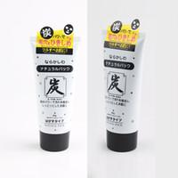 DAISO Deep Cleaning Skin Mascarilla de Carbón Limpiador de Poros Correo Electrónico JAPAN Deep Cleaning Skin Carbón de Mascarilla 80g