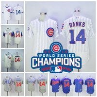 2016 World Series Champions Patch Chicago Cubs 14 Ernie Bank...