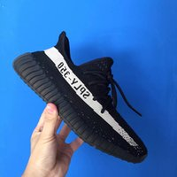 Kanye West Boost 350 V2 BY1604 CORE BLACK CORE WHITE CORE BL...