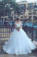 Ближний Восток 2017 год сбора винограда шнурка Свадебные платья Sexy с плеча Короткие рукава Кружева аппликация Дубай Свадебные платья Длинные Поезд суда