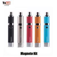 Authentique Yocan Magneto Kit 1100mAh Batterie Magnétique Coil Cap Intégré dans Silicone Jar Céramique Coil Wax Vapor Pen