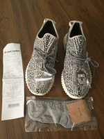 Good Quality Kanye West 350 Boost Running Shoes Men' s R...