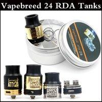 Высокое качество vapebreed конкуренция v2 RDA Распылитель клон Vape породы RDA E сигареты RDA диаметр 24мм Rebuildable Капель Форсунка через DHL