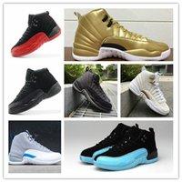 (Double Box)Top Quality retro 12 shoes, Retro 12 Men Basketba...