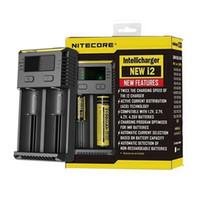 Nitecore Intellicharger Новый i2 Smart Battery Универсальное зарядное устройство для 16340 10440 AA AAA 14500 18650 26650 Li-Ion / IMR / Ni-MH / Ni-Cd
