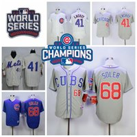 2016 World Series Champions Patch Chicago Cubs 41 John Lacke...