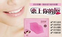PILATEN Crystal Collagen Lip Mask Collagen Protein Crystal W...