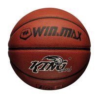 2016 Winmax Brand Free Shipping Size 7 Basketball Ball High ...