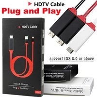 2M 1080P HDMI Converter Adapter MHL To HDMI HD Display Cable...