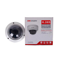 Free DHL Hikvision CCTV Camera Multi- language DS- 2CD3135F- IS...