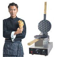 Livraison gratuite ~ Acheter un obtenir 6 cadeaux! Oeufs gaufriers électriques 110V / 220V Oeufs boules Waffle machine LLFA